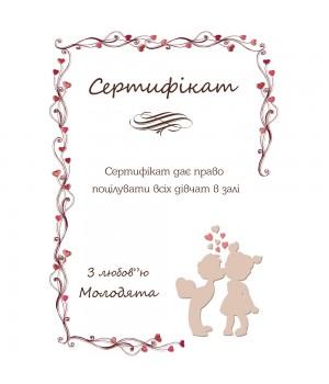 Сертификат для конкурсов №2