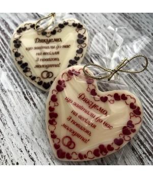 Шоколадные сердца №13