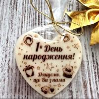 Шоколадные сердца №17