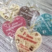 Шоколадные сердца №18