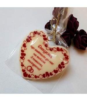 Шоколадные сердца №35