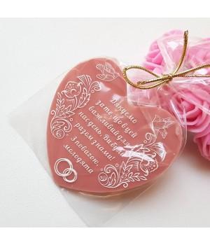 Шоколадные сердца №33