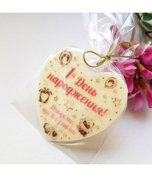 Шоколадные сердца №52