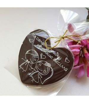 Шоколадные сердца №24