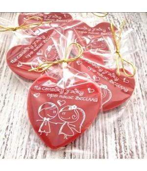 Шоколадные сердца №4