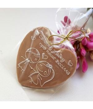 Шоколадные сердца №26