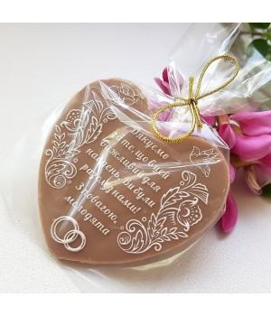 Шоколадные сердца №34