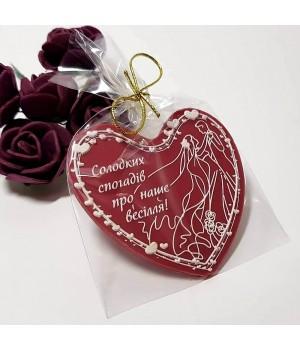 Шоколадные сердца №32