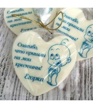 Шоколадные сердца №54