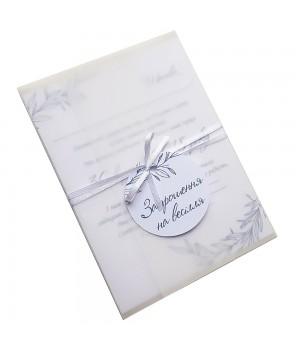 Свадебные пригласительные №354