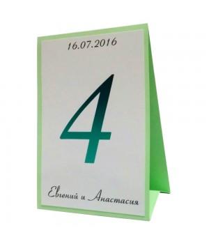 Номер на стол №3