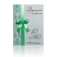 Свадебные пригласительные №40