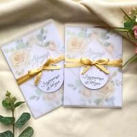 Свадебные пригласительные №593
