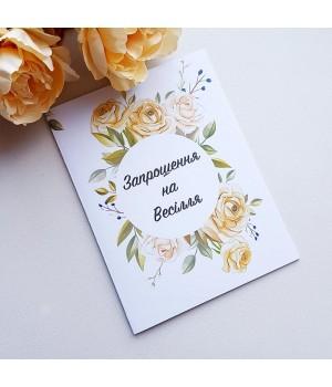 Свадебные пригласительные №390
