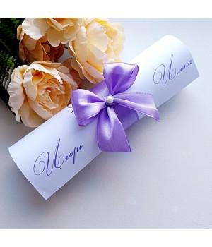 Свадебные пригласительные №274