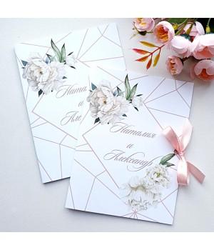 Свадебные пригласительные №511
