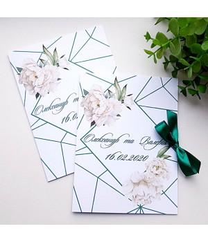 Свадебные пригласительные №516