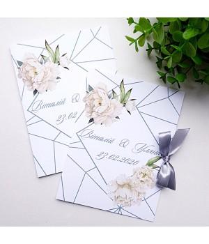 Свадебные пригласительные №517