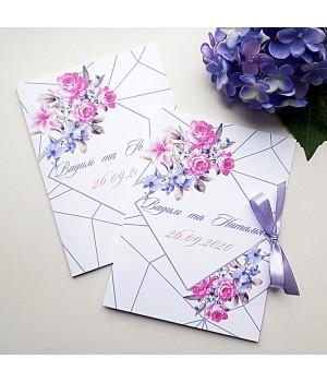 Свадебные пригласительные №518