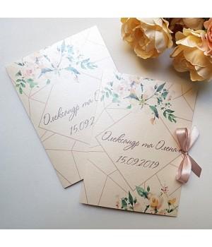Свадебные пригласительные №527