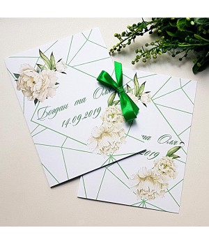 Свадебные пригласительные №522