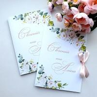 Свадебные пригласительные №574