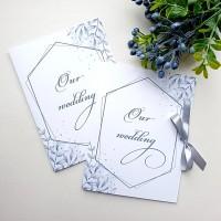 Свадебные пригласительные №575