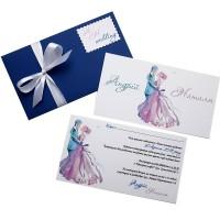 Свадебные пригласительные №436