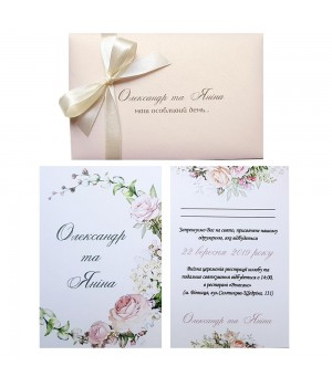 Свадебные пригласительные №419
