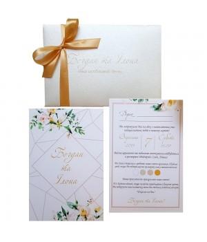 Свадебные пригласительные №424