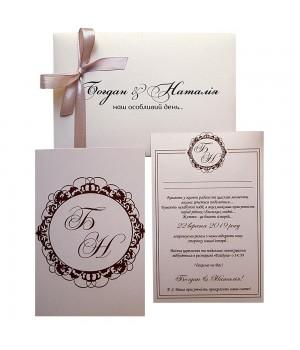 Свадебные пригласительные №421